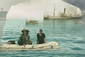 300 rubberboot